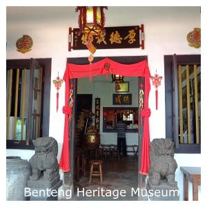 Benteng Heritage Museum, Tangerang