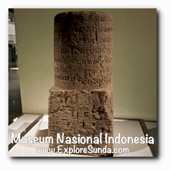 Munggu Antan inscription from Kedu, Central Java dated 976AD - a collection of Museum Gajah (The National Museum of Indonesia), Jakarta