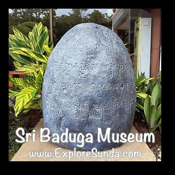Tugu Inscription in Sri Baduga Museum, Bandung