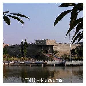 Museums in Taman Mini Indonesia Indah, Jakarta